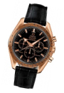 Omega Broad Arrow 3659.50.31