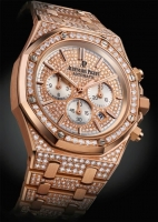 Часы Audemars Piguet Royal Oak 26322OR.ZZ.1222OR.02